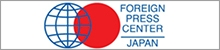 Foreign Press Center Japan(FPCJ)